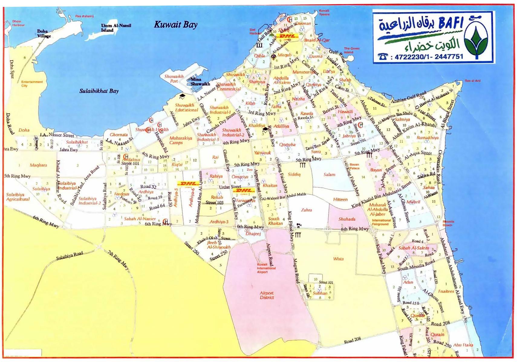 Detailed road map of Al Kuwait city Al Kuwait Kuwait Asia