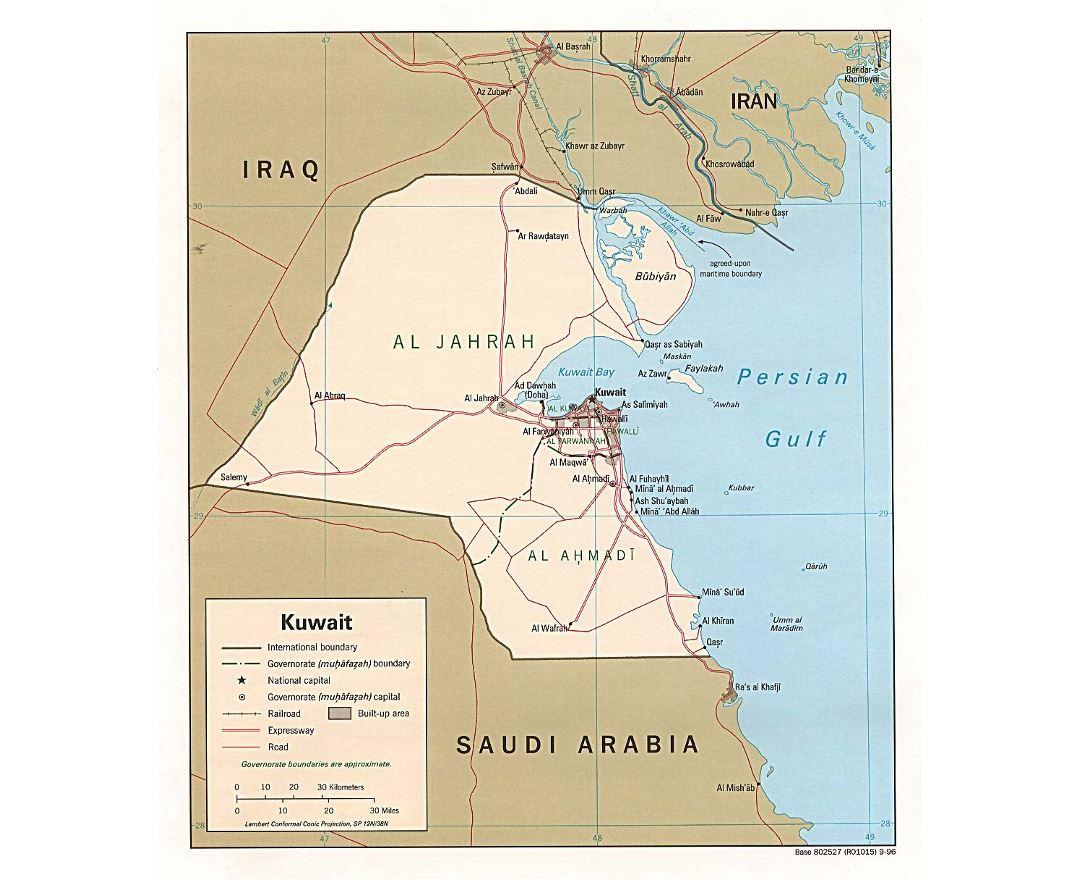 Detailed political and administrative map of Kuwait with roads, railroads and cities - 1996