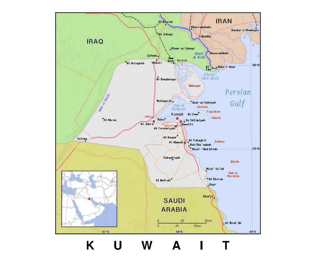Detailed political map of Kuwait with relief