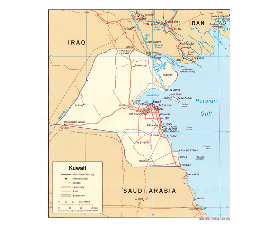 Detailed political map of Kuwait with roads, railroads and cities - 2006