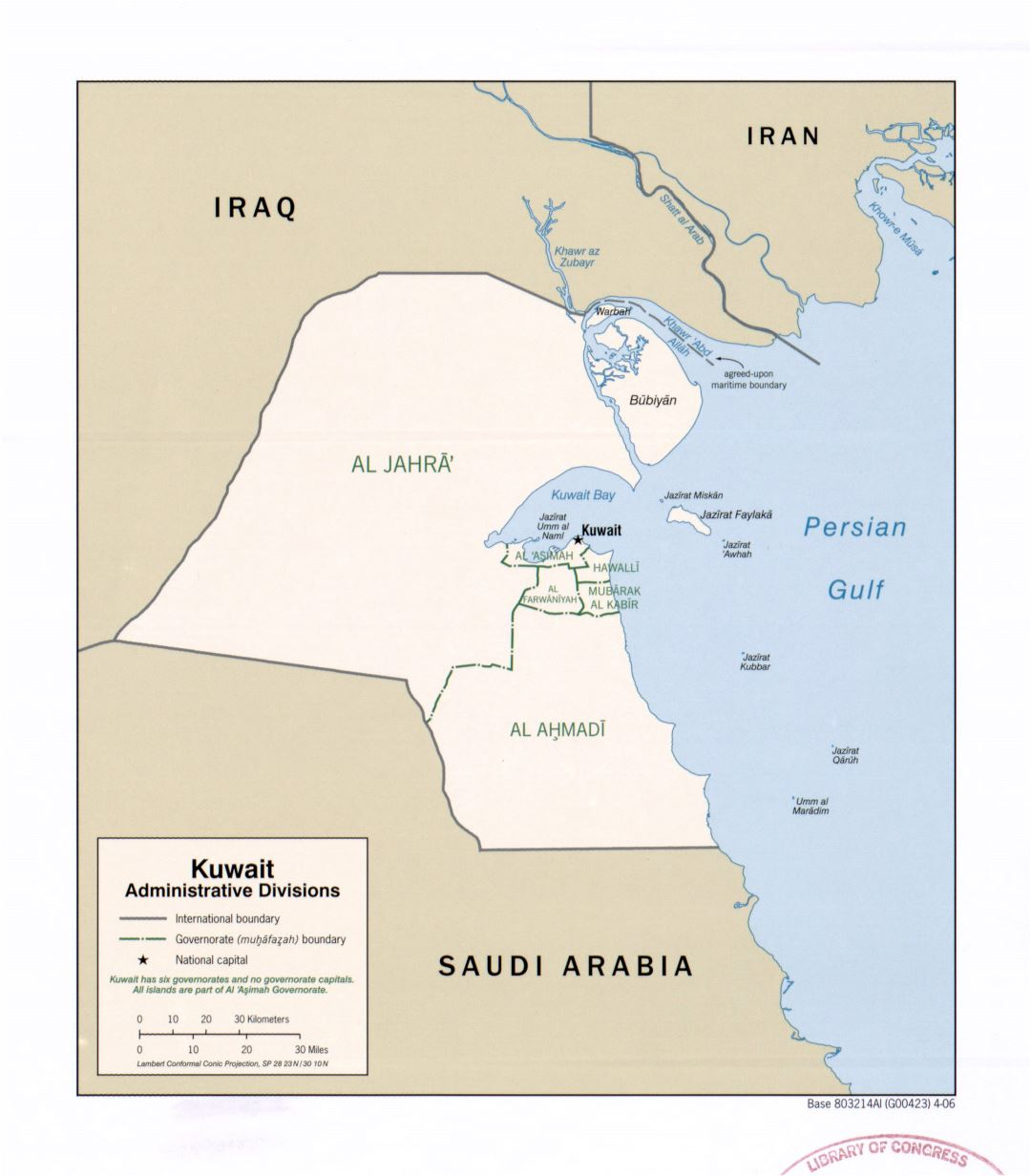Large detailed administrative divisions map of Kuwait - 2006