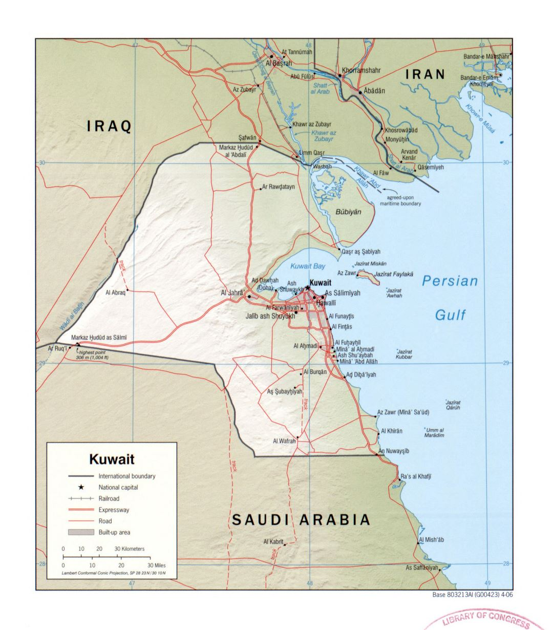 Large detailed political map of Kuwait with relief, roads, railroads and cities - 2006