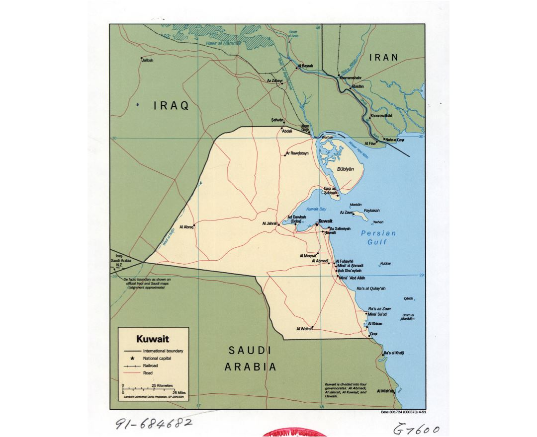 Large detailed political map of Kuwait with roads, railroads and cities - 1991