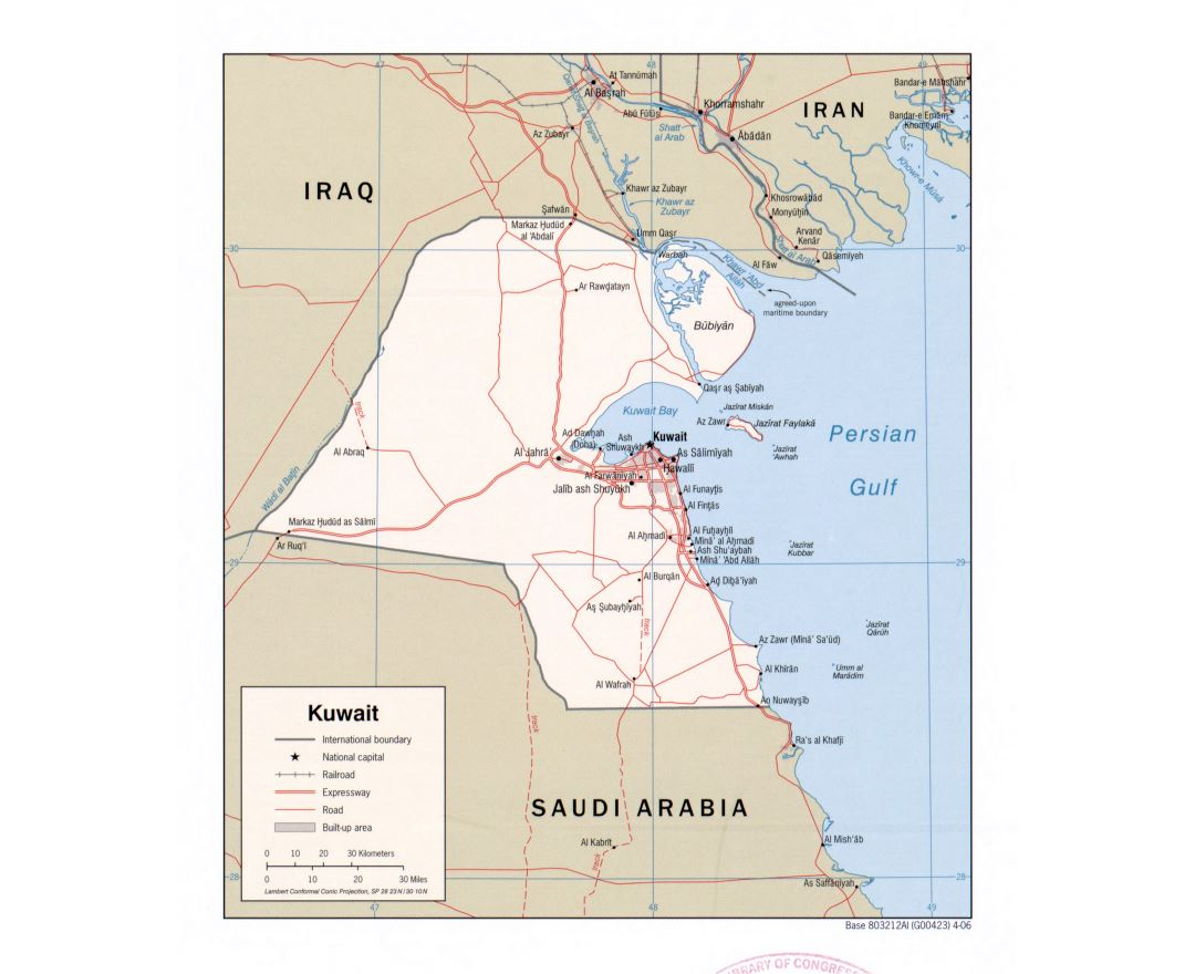 Large detailed political map of Kuwait with roads, railroads and cities - 2006
