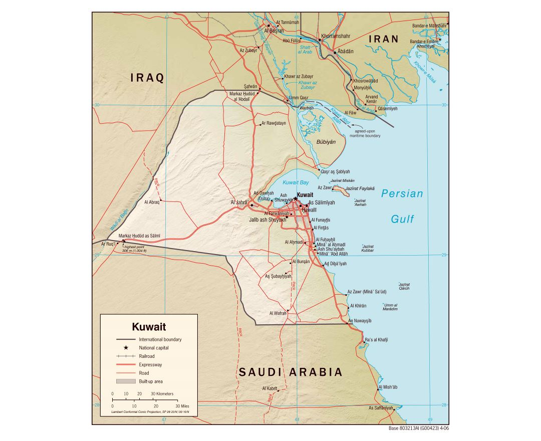 Large political map of Kuwait with relief, roads, railroads and cities - 2006