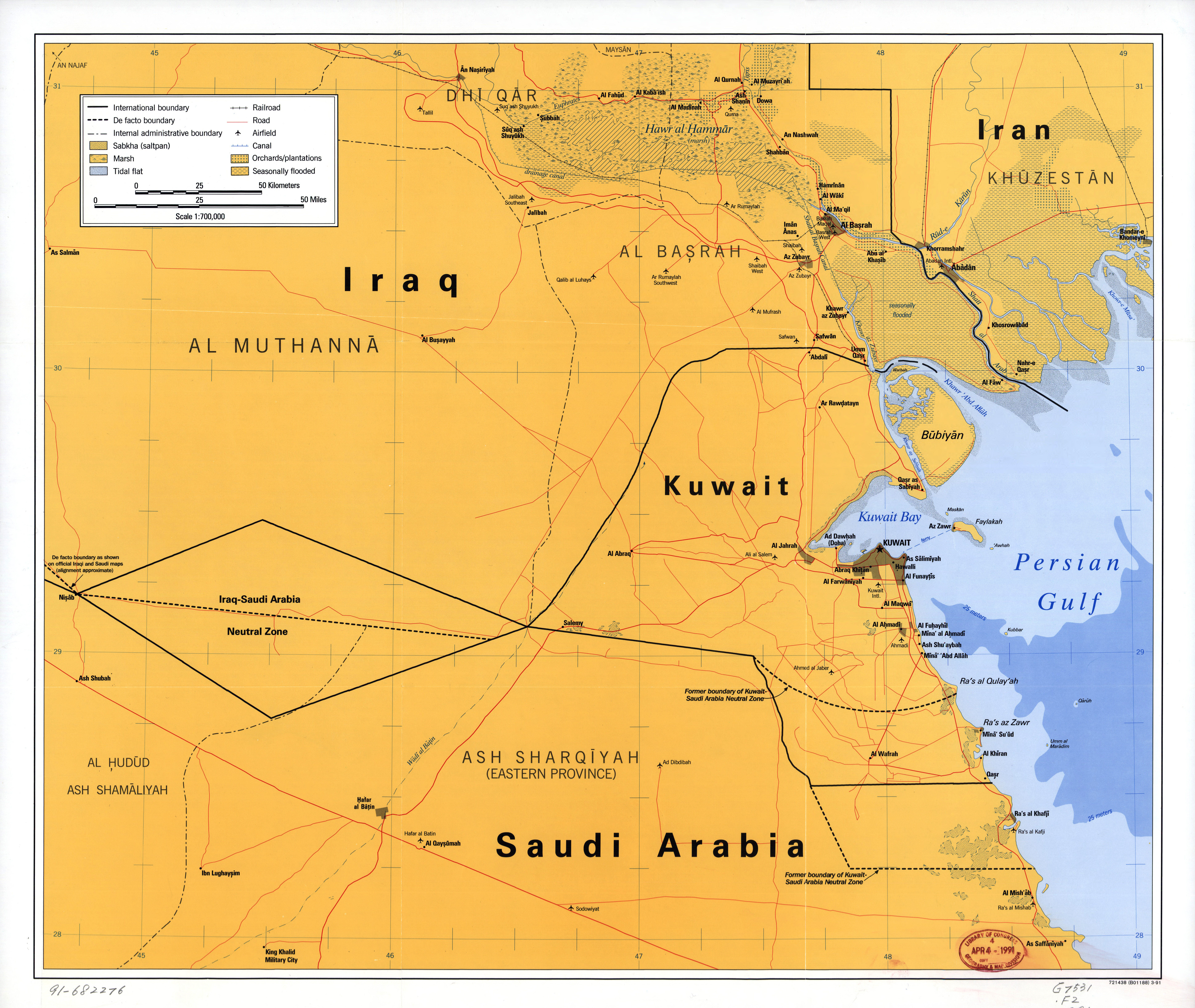 Large scale detailed map of Kuwait with roads, railroads ...