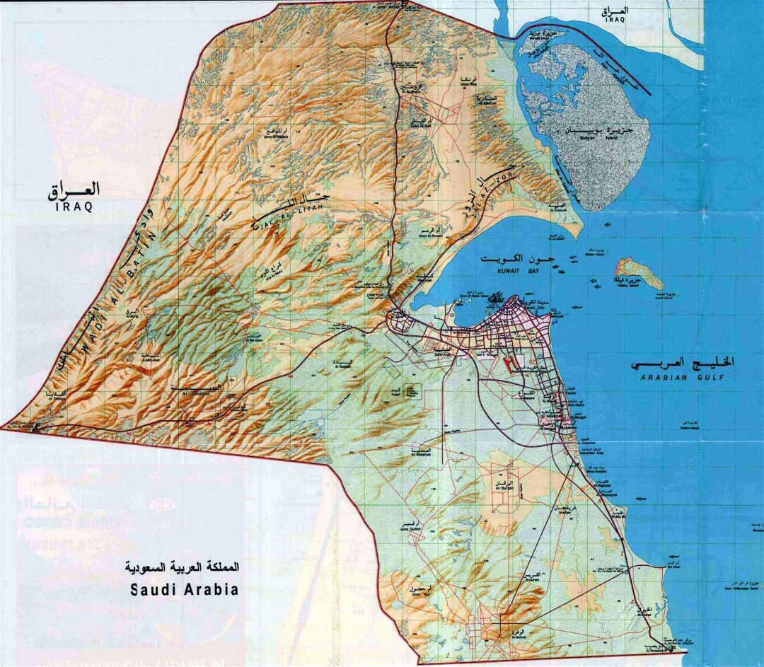 Large topographical map of Kuwait