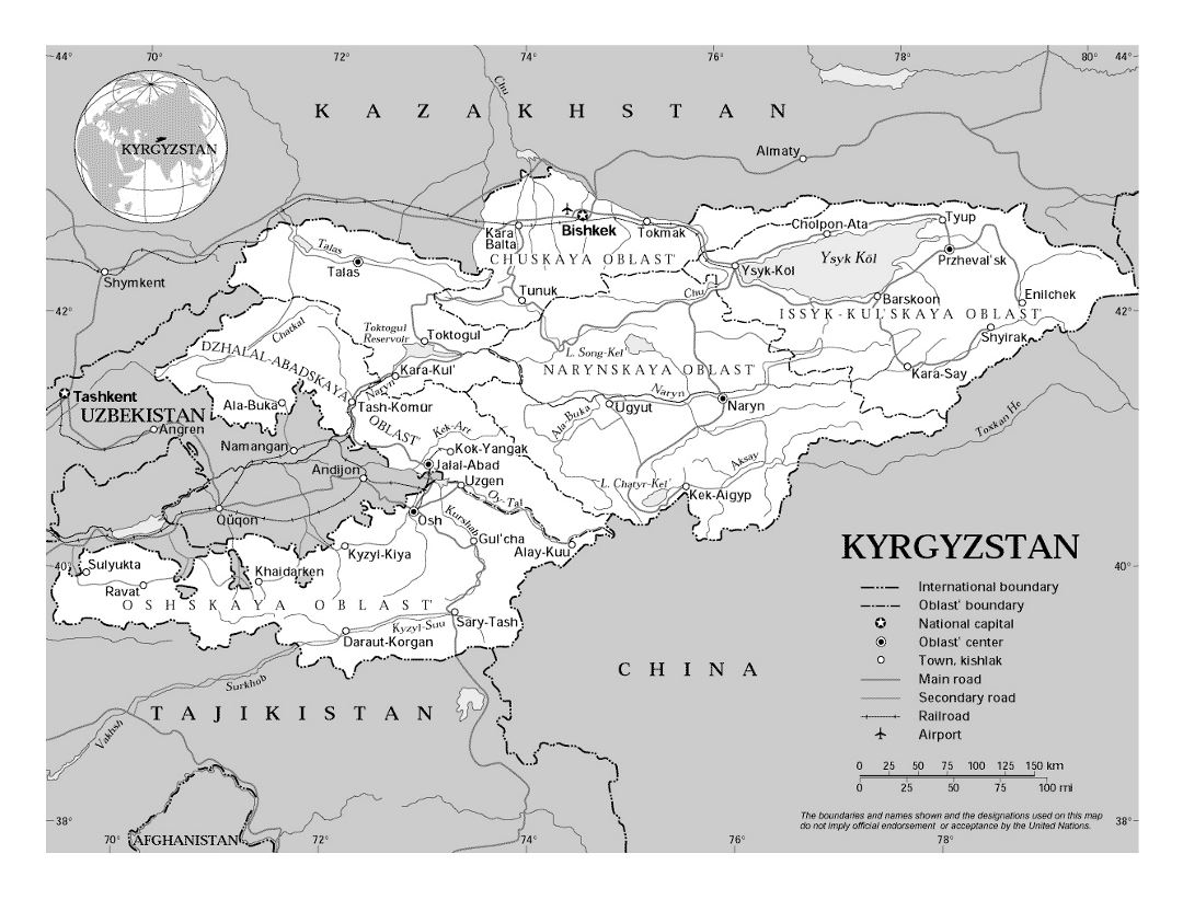 Detailed political and administrative map of Kyrgyzstan with roads, railroads, cities and airports