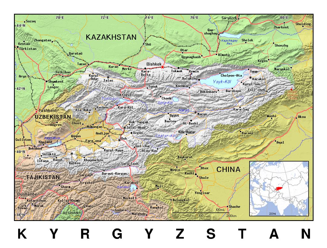 Detailed political map of Kyrgyzstan with relief