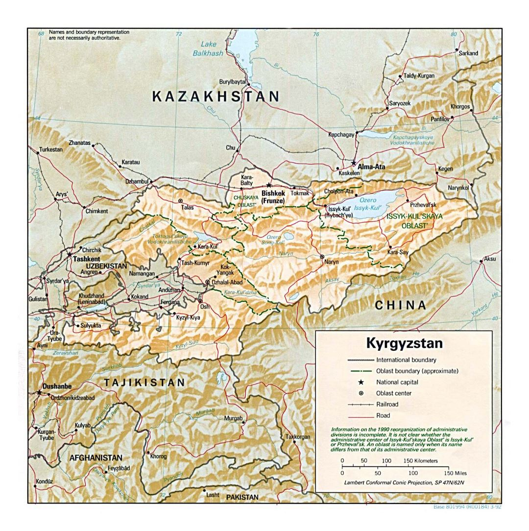 Large political and administrative map of Kyrgyzstan with relief, roads, railroads and major cities - 1992