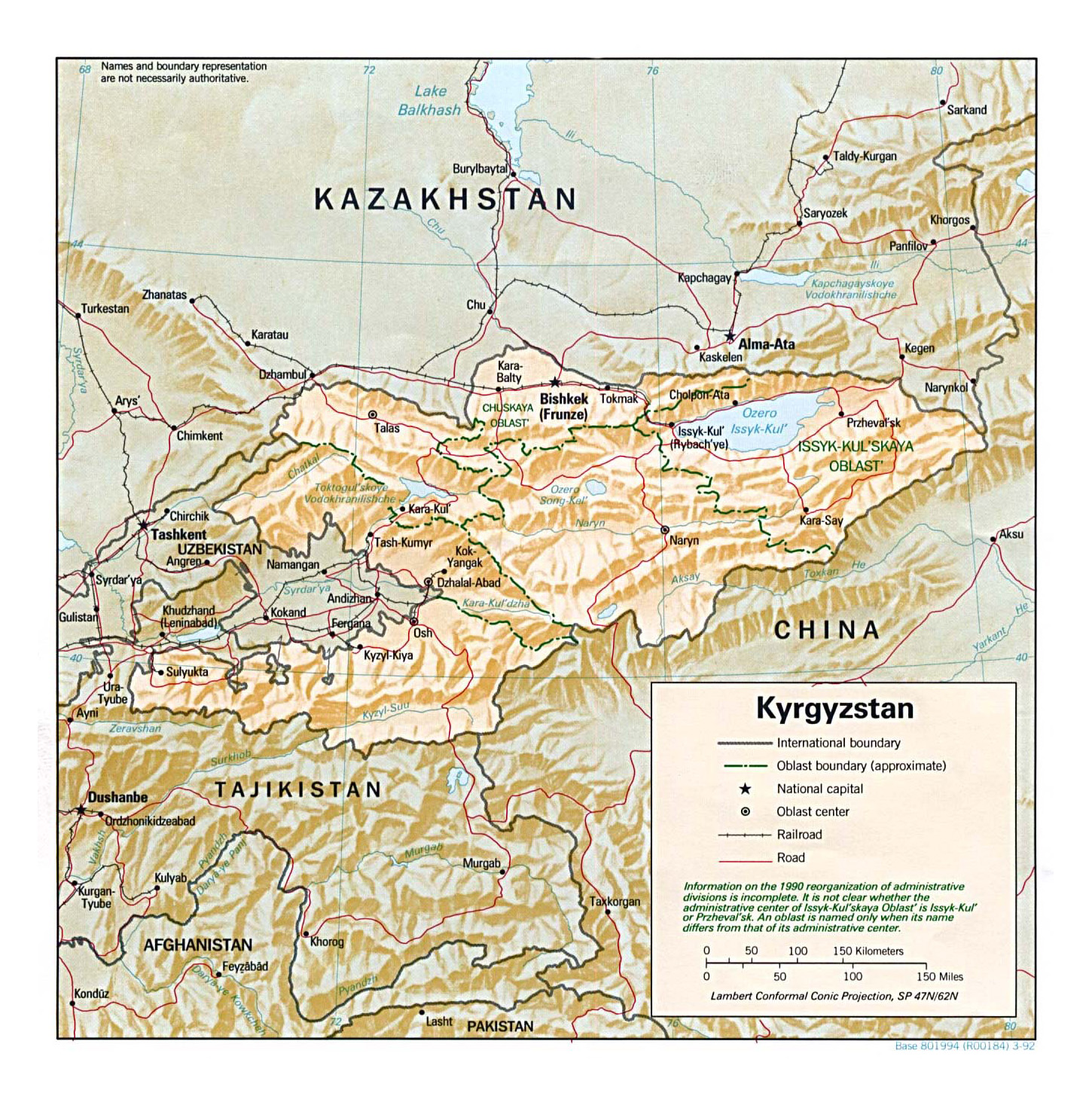 Large political and administrative map of Kyrgyzstan with relief ...