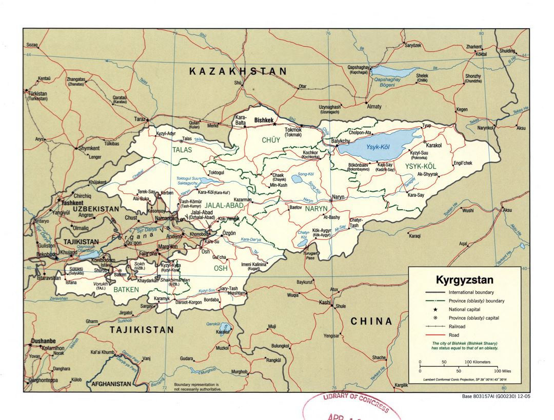 Large political and administrative map of Kyrgyzstan with roads, railroads and cities - 2005