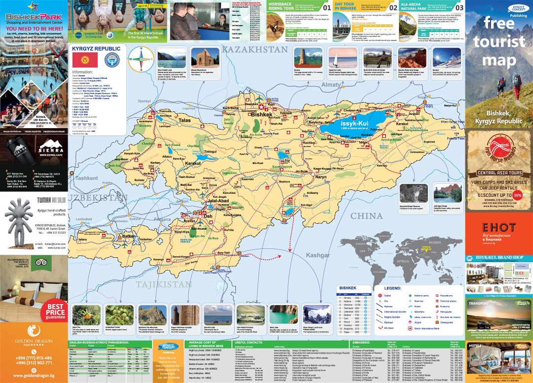 Large scale detailed tourist map of Kyrgyzstan