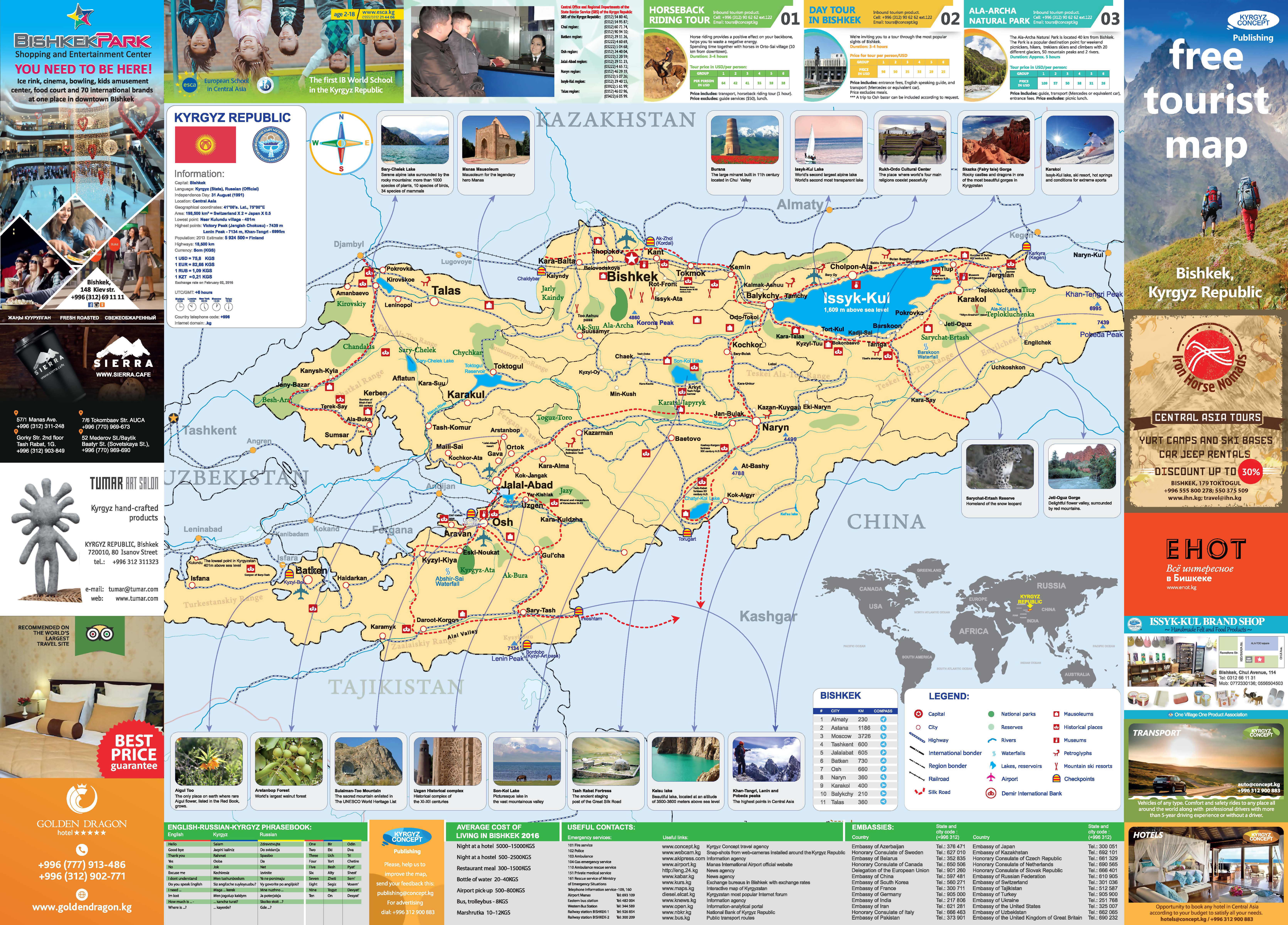 Large scale detailed tourist map of kyrgyzstan kyrgyzstan asia large scale detailed tourist map of kyrgyzstan gumiabroncs Images