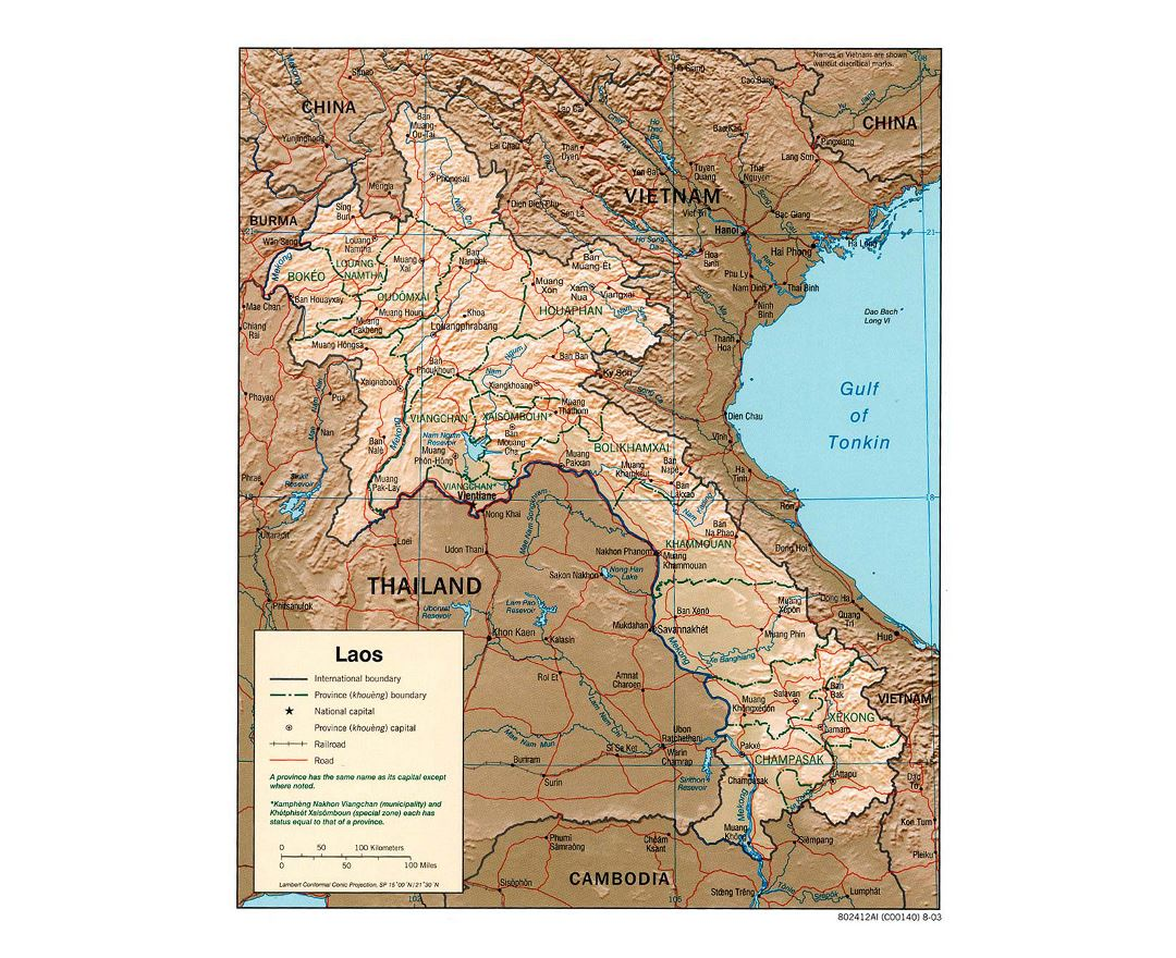 Detailed political and administrative map of Laos with relief, roads, railroads and major cities - 2003