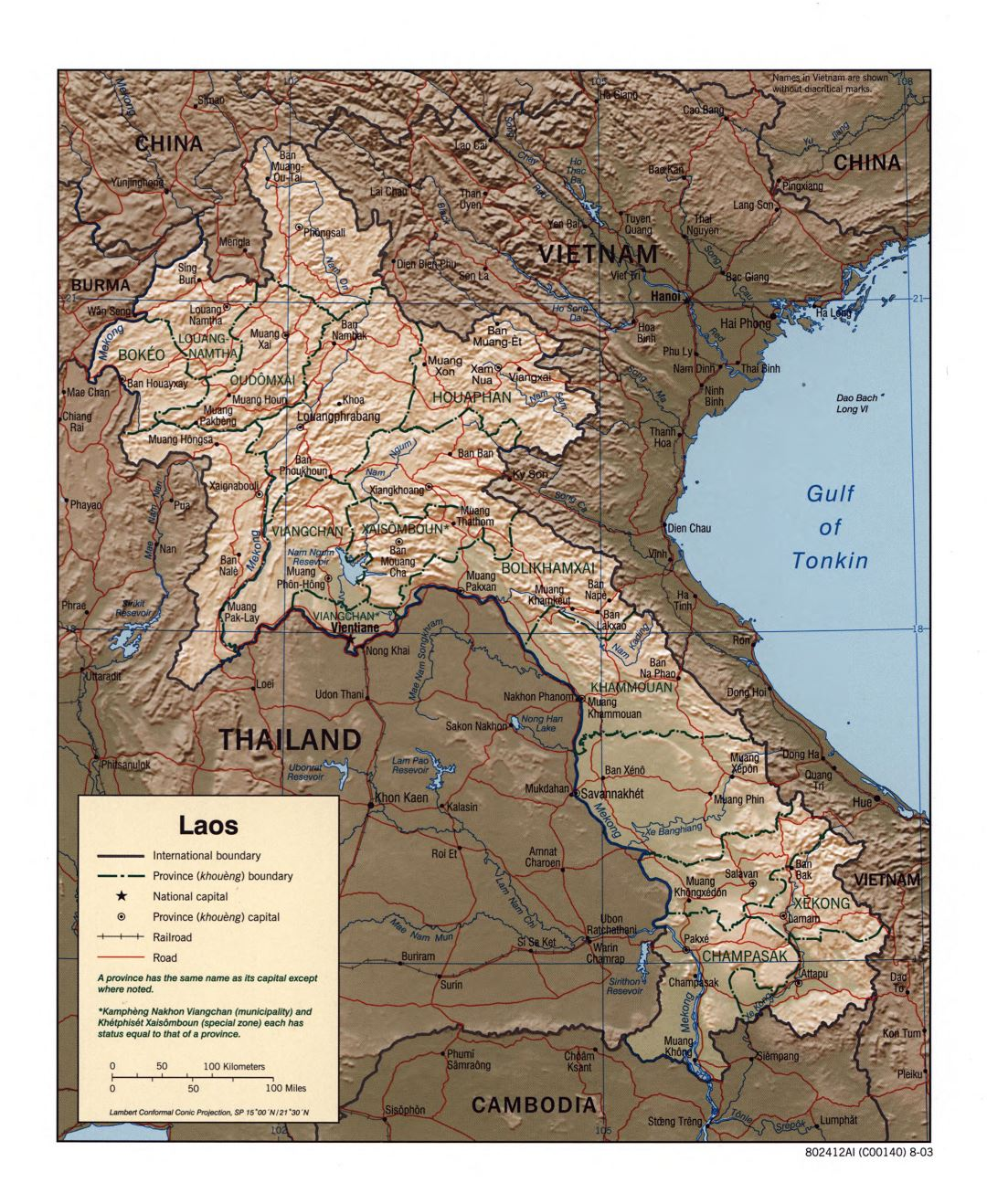 Large detailed political and administrative map of Laos with relief, roads, railroads and major cities - 2003