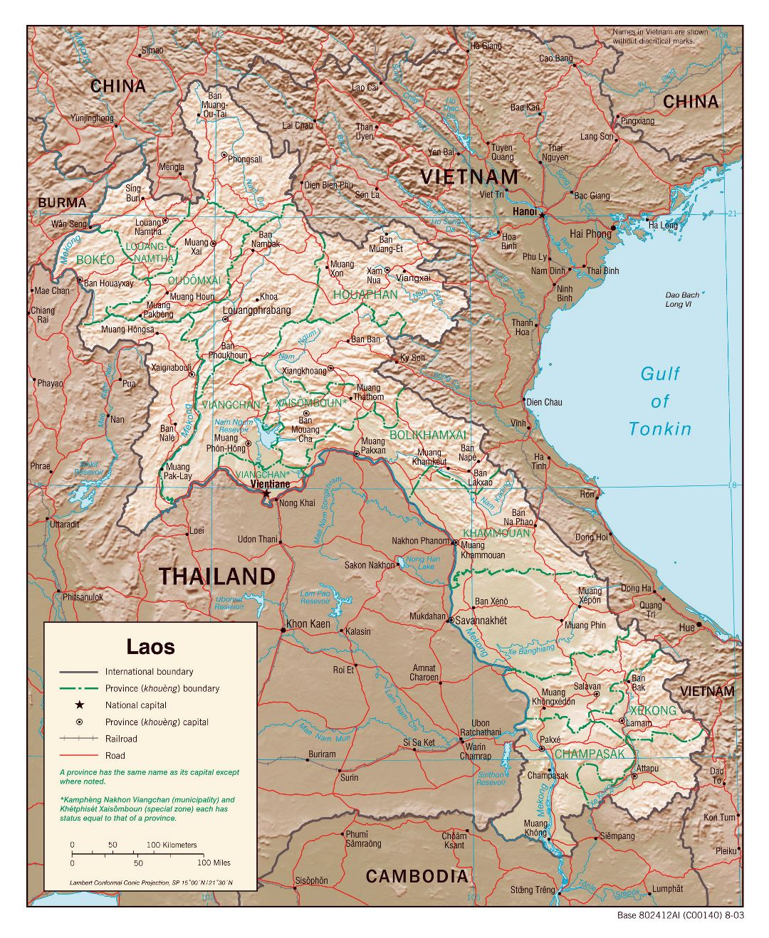 Large political and administrative map of Laos with relief, roads, railroads and major cities - 2003