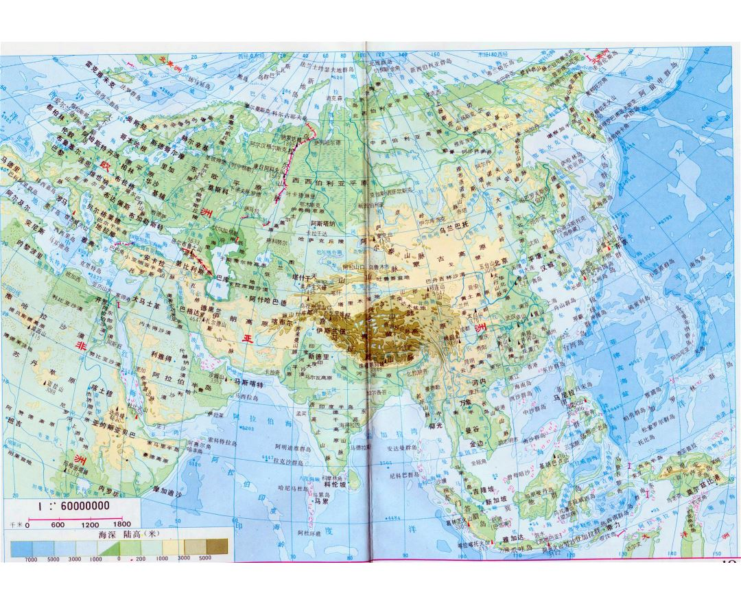 Large detailed physical map of Asia in chinese