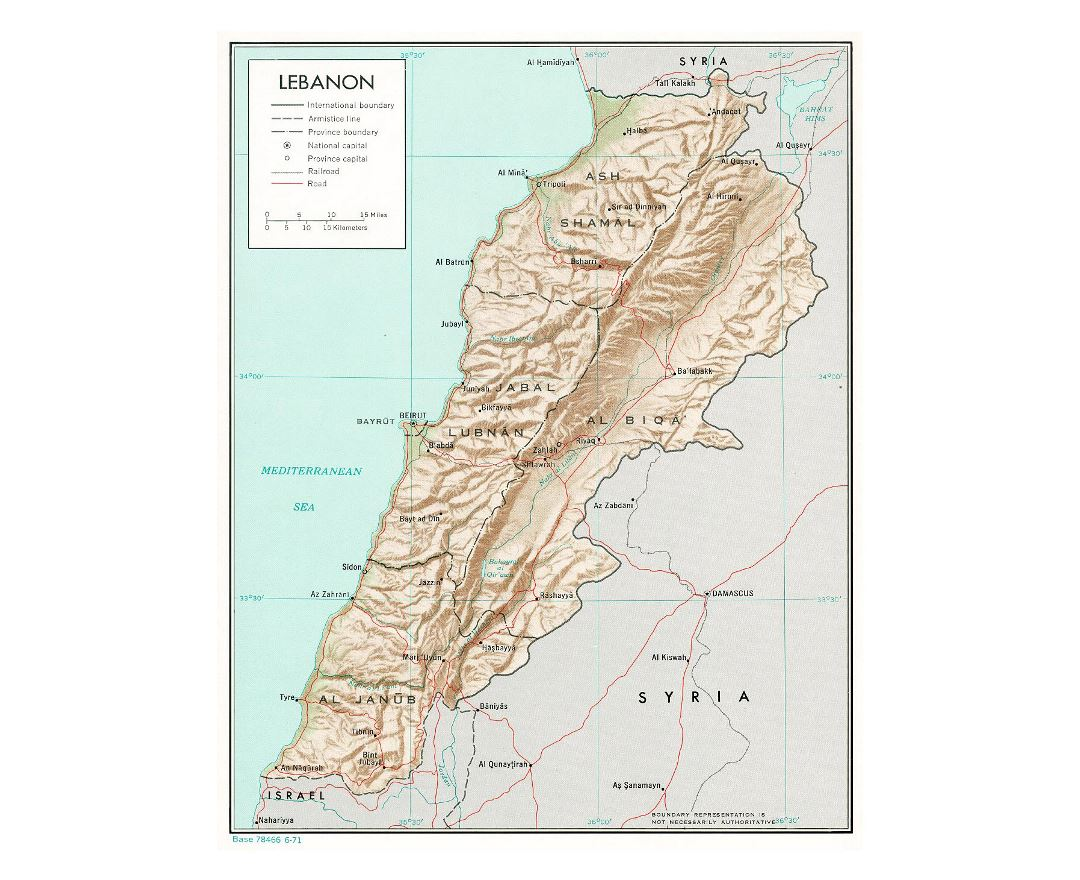 Detailed political and administrative map of Lebanon with relief, roads, railroads and major cities - 1971