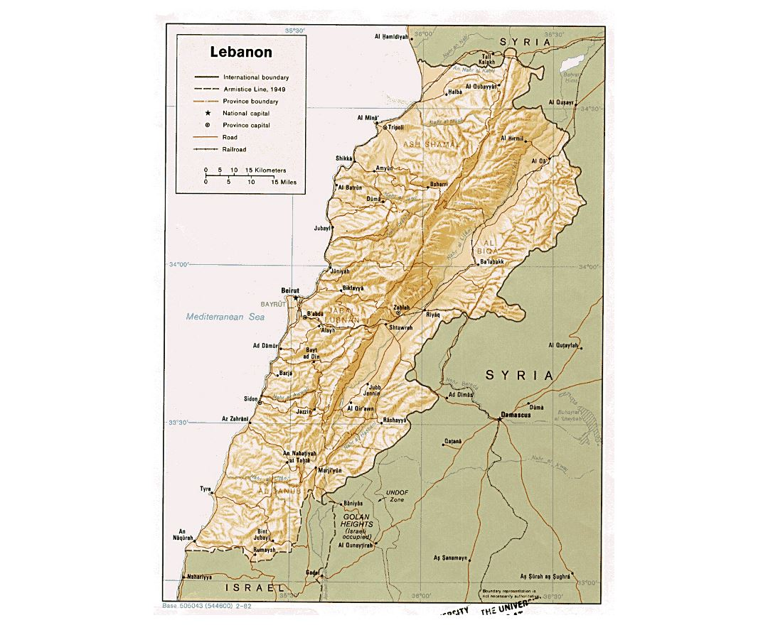 Detailed political and administrative map of Lebanon with relief, roads, railroads and major cities - 1982