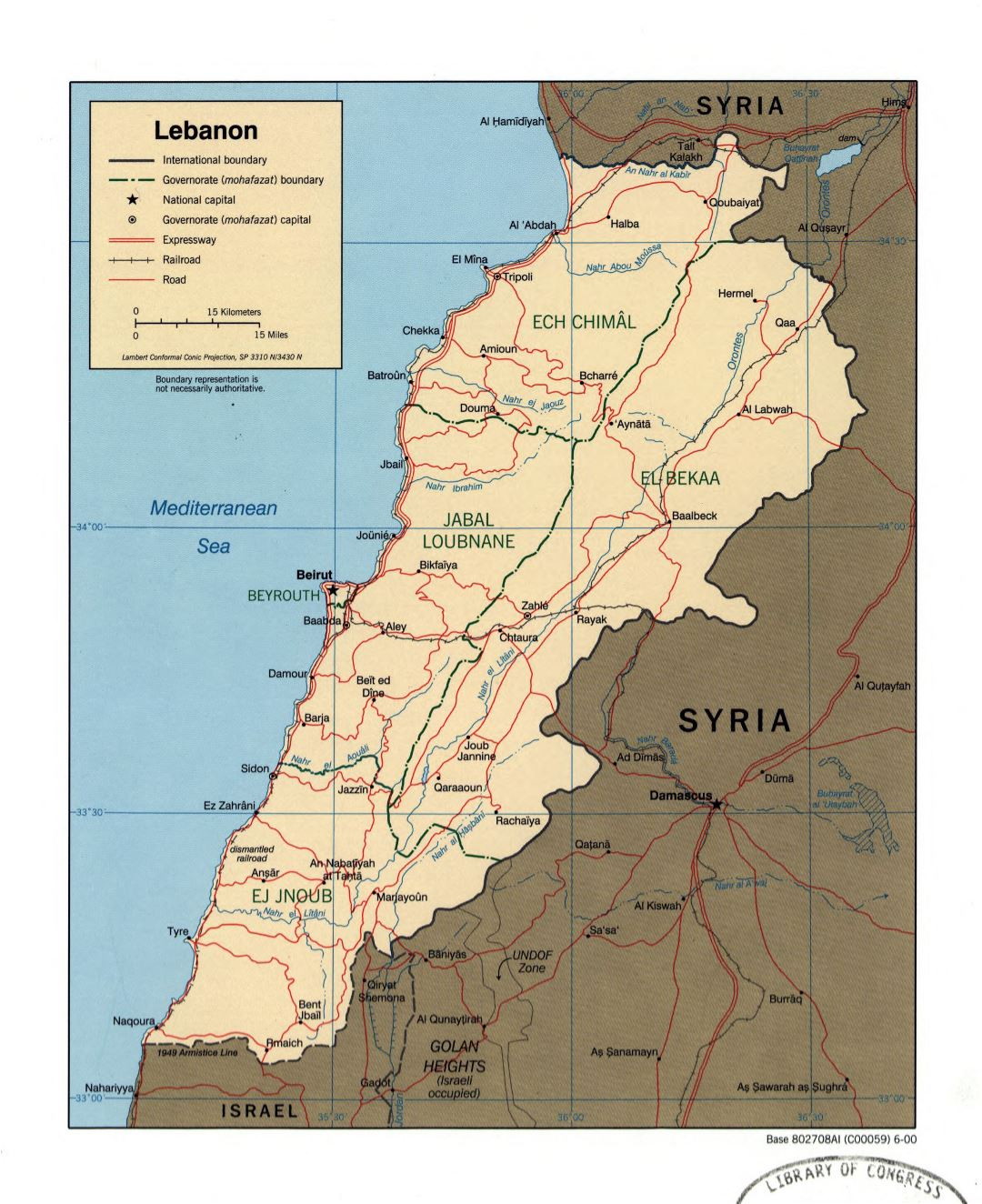 Large detailed political and administrative map of Lebanon with roads, railroads and major cities - 2000