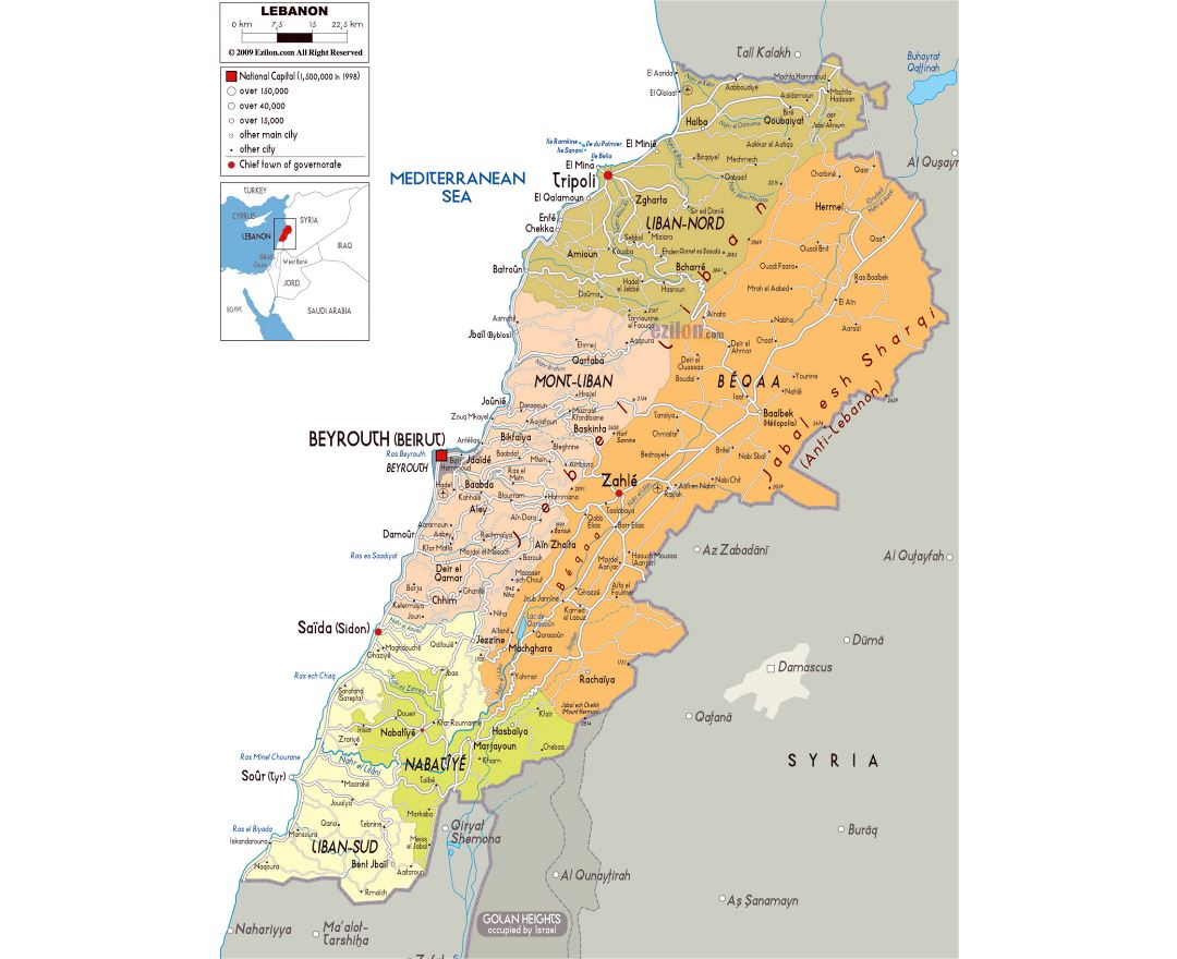 Large political and administrative map of Lebanon with roads, cities and airports