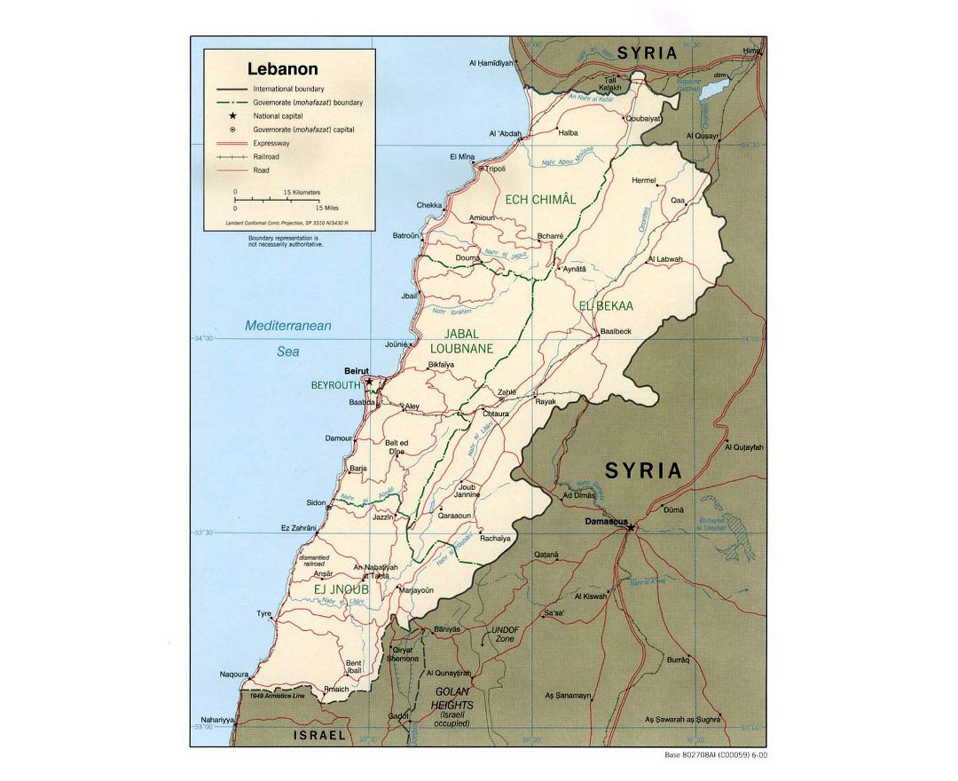 Large political and administrative map of Lebanon with roads, railroads and major cities - 2000