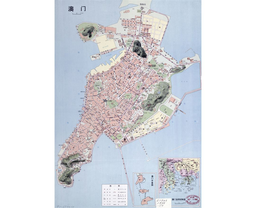 Maps of Macau Detailed map of Macau in English Tourist map