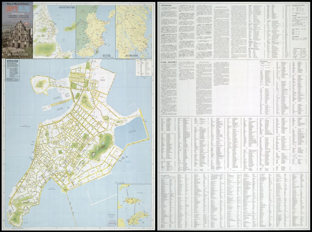 Large detailed tourist map of Macau
