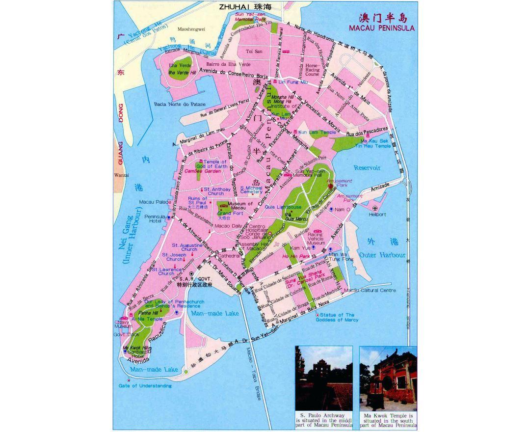 Maps of Macau Detailed map of Macau in English Tourist map