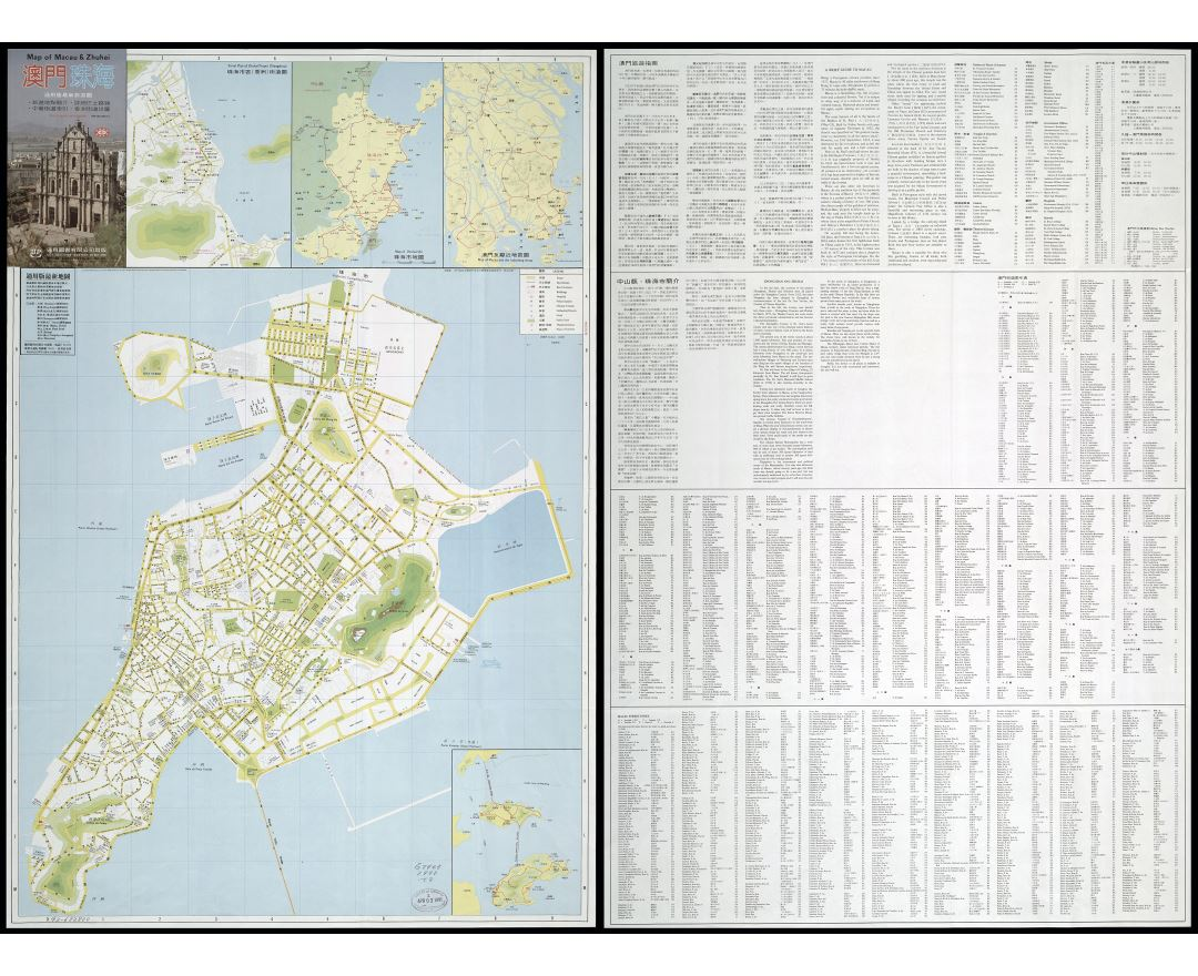 Large scale detailed tourist map of Macau