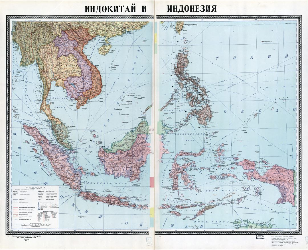 Large detailed political map of Indochina and Indonesia with relief, roads, cities and other marks in russian - 1952