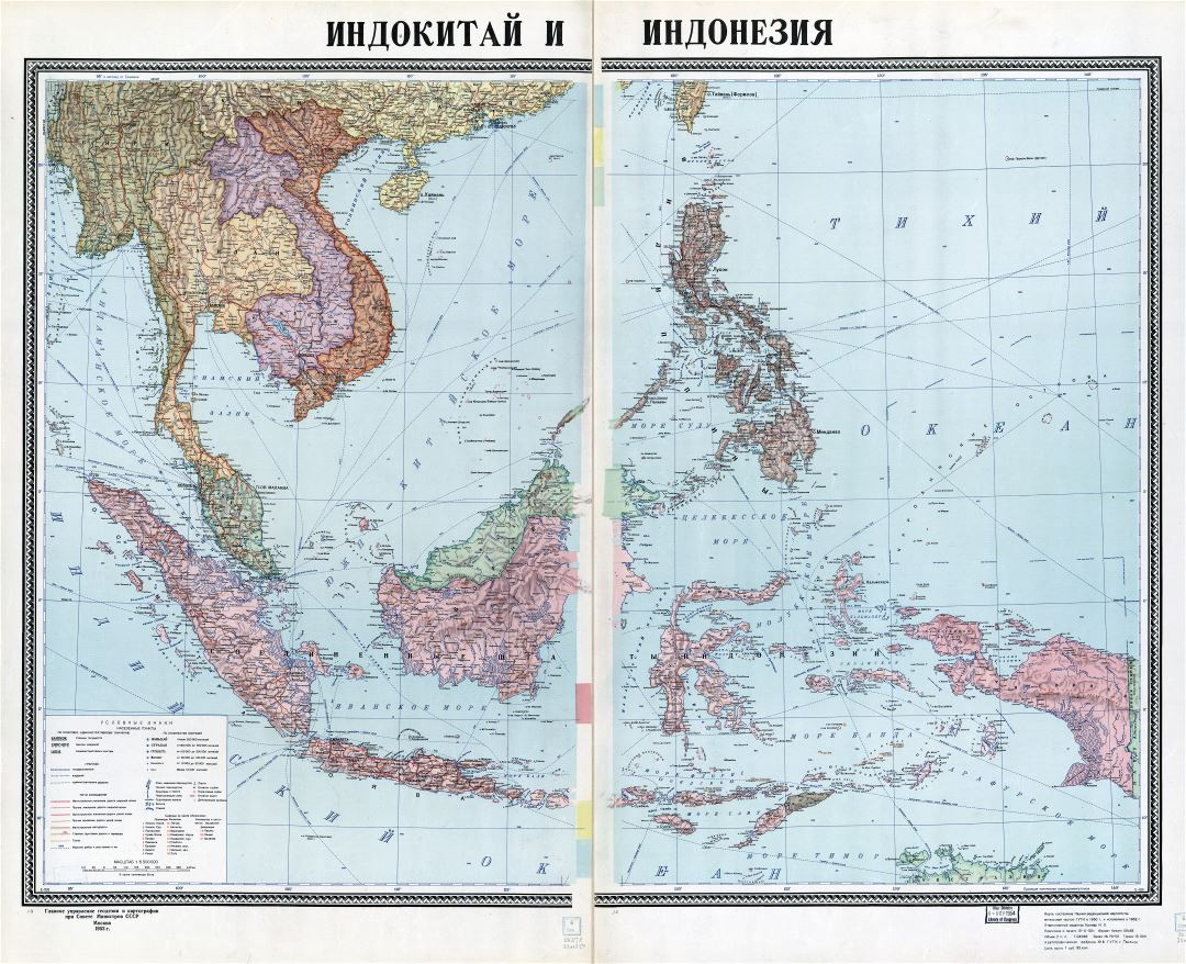 Large scale detailed political map of Indochina and Indonesia with relief, roads, cities and other marks in russian - 1952