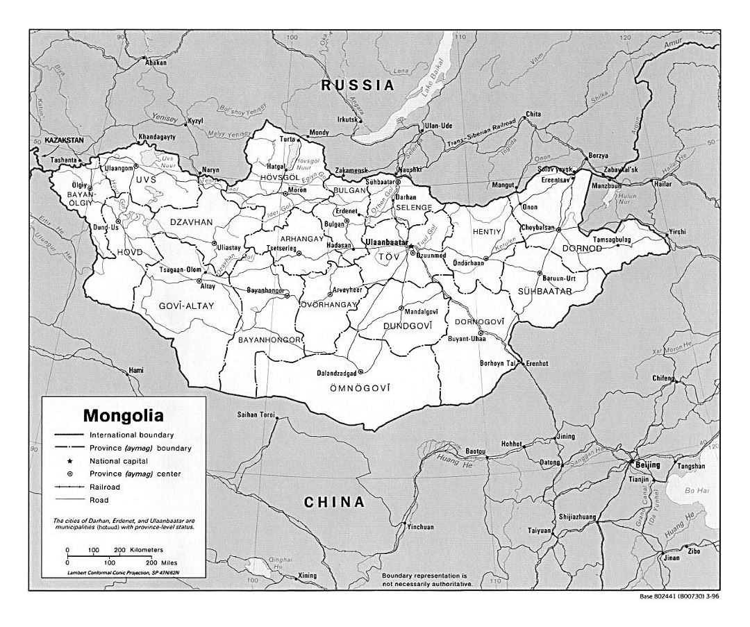 Detailed political and administrative map of Mongolia with roads, railroads and major cities