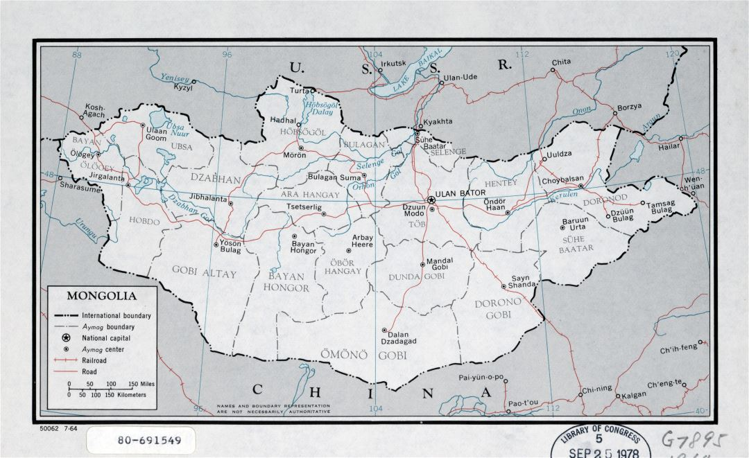 Large detailed political and administrative map of Mongolia with roads, railroads and major cities - 1964
