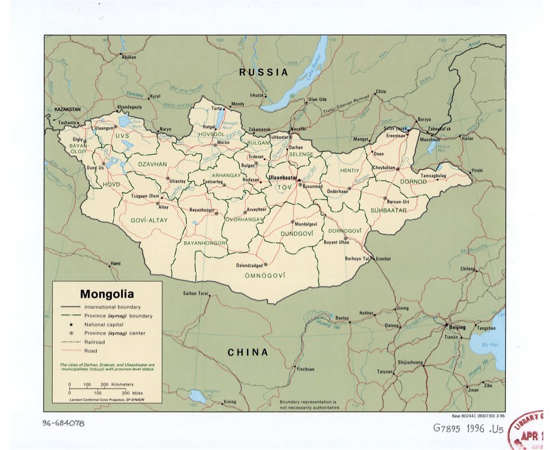 Large detailed political and administrative map of Mongolia with roads, railroads and major cities - 1996
