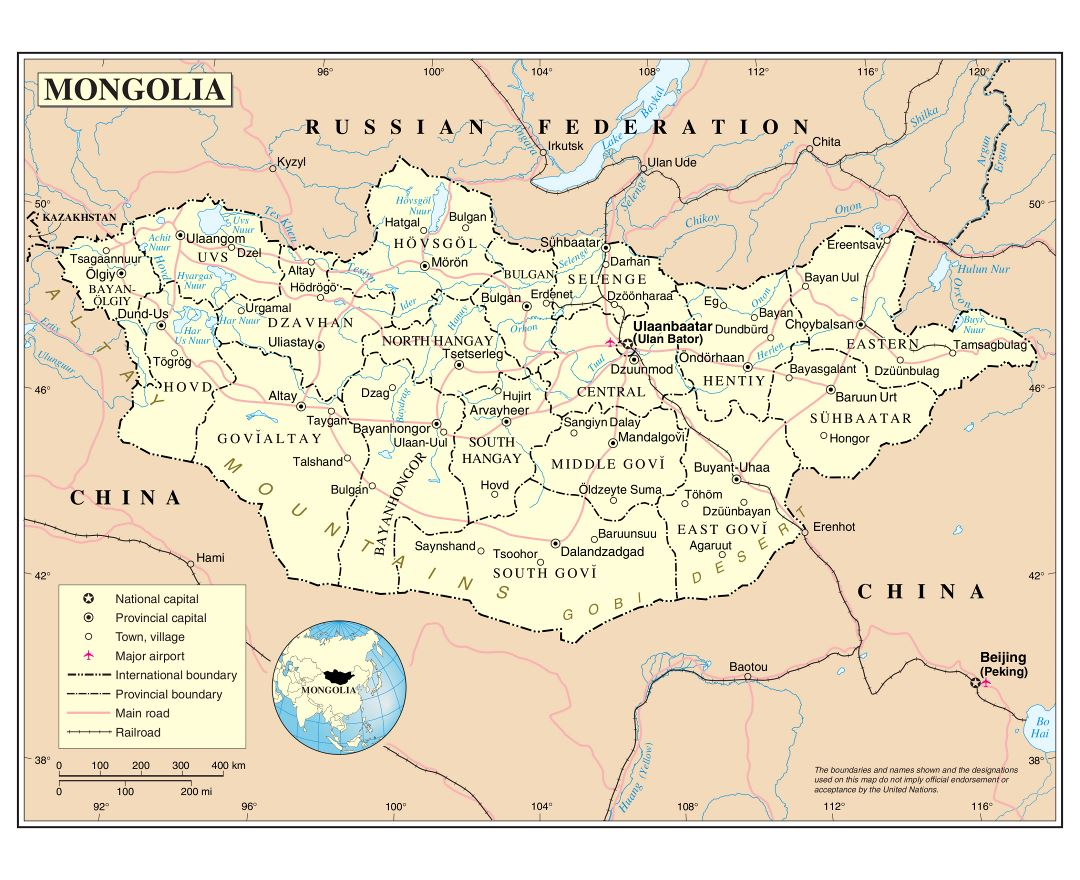Large detailed political and administrative map of Mongolia with roads, railroads, cities and airports