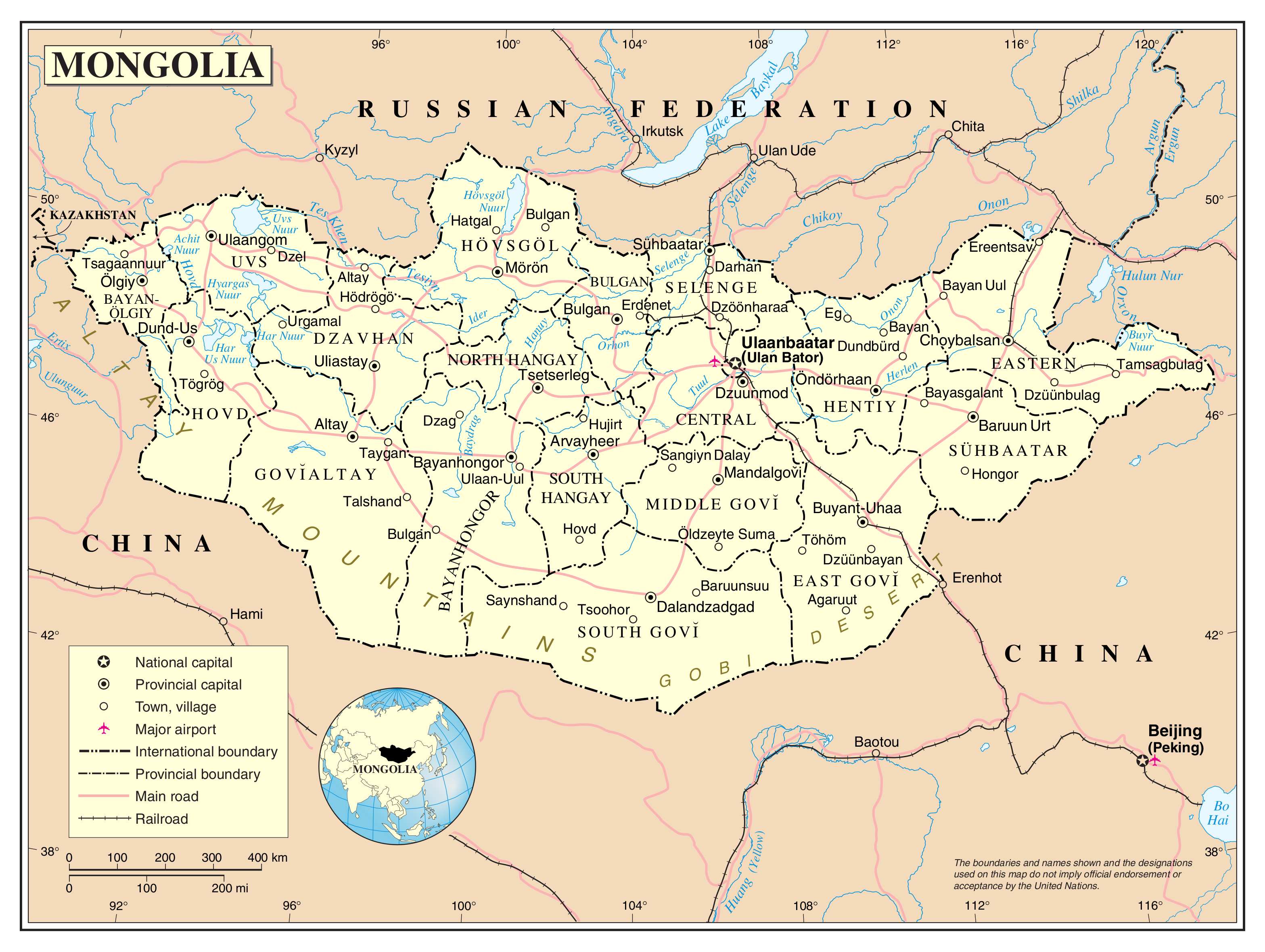 Large detailed political and administrative map of mongolia with large detailed political and administrative map of mongolia with roads railroads cities and airports publicscrutiny Gallery