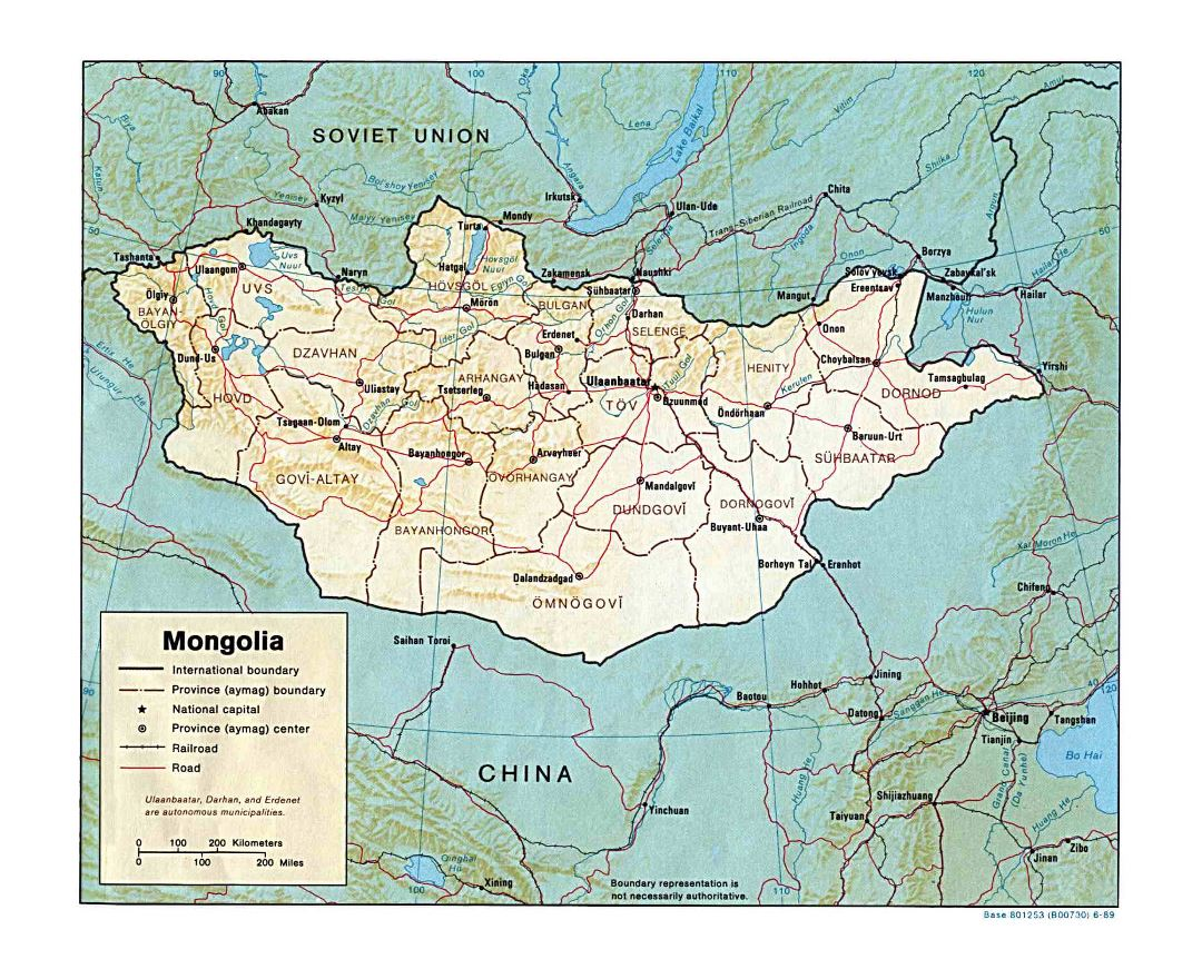 Large political and administrative map of Mongolia with relief, roads, railroads and major cities - 1989