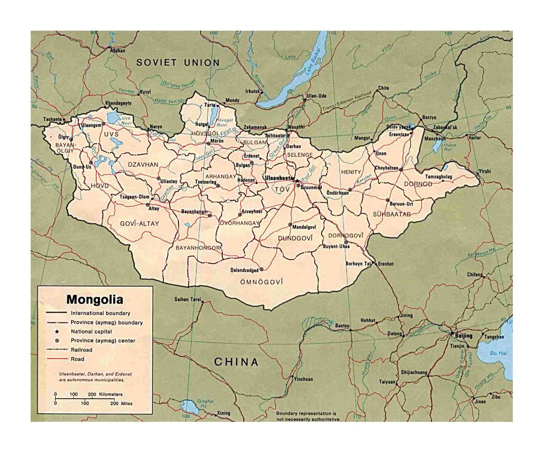 Large political and administrative map of Mongolia with roads, railroads and major cities - 1989
