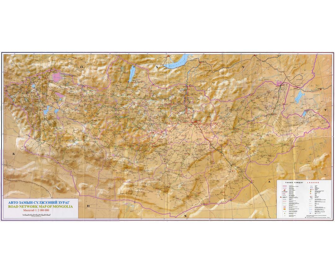 Maps of Mongolia | Detailed map of Mongolia in English | Tourist map ...