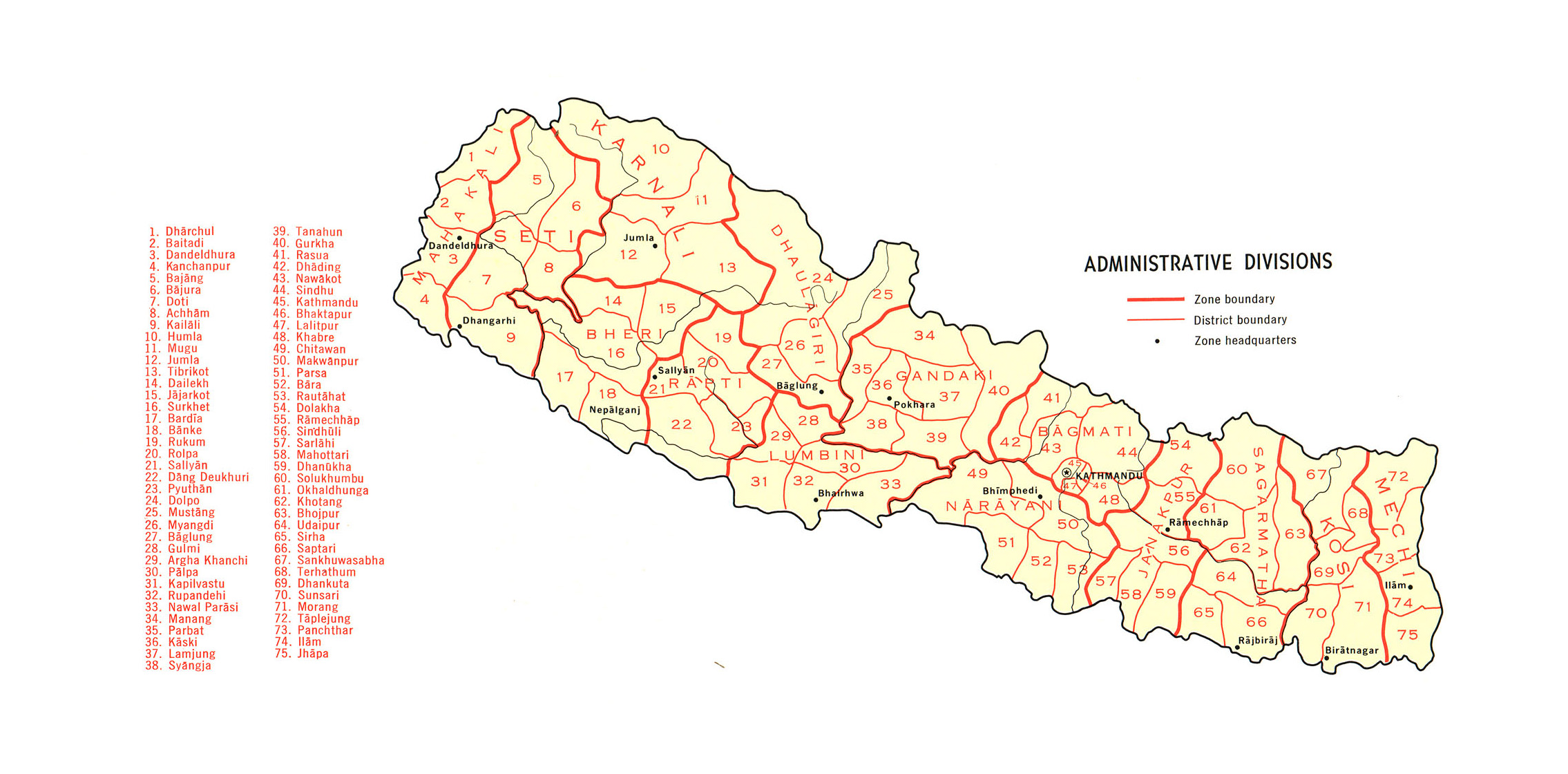 Large detailed administrative divisions map of Nepal 1968 Nepal