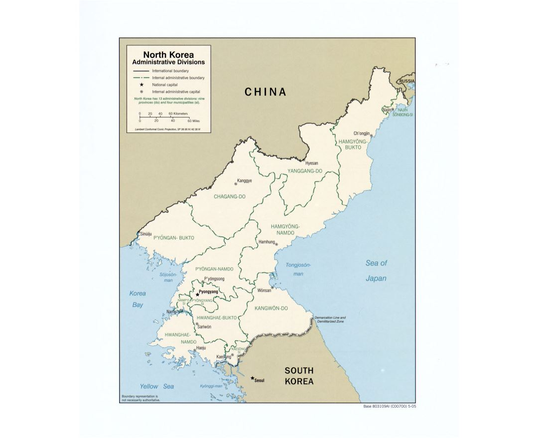 Large detailed administrative divisions map of North Korea - 2005
