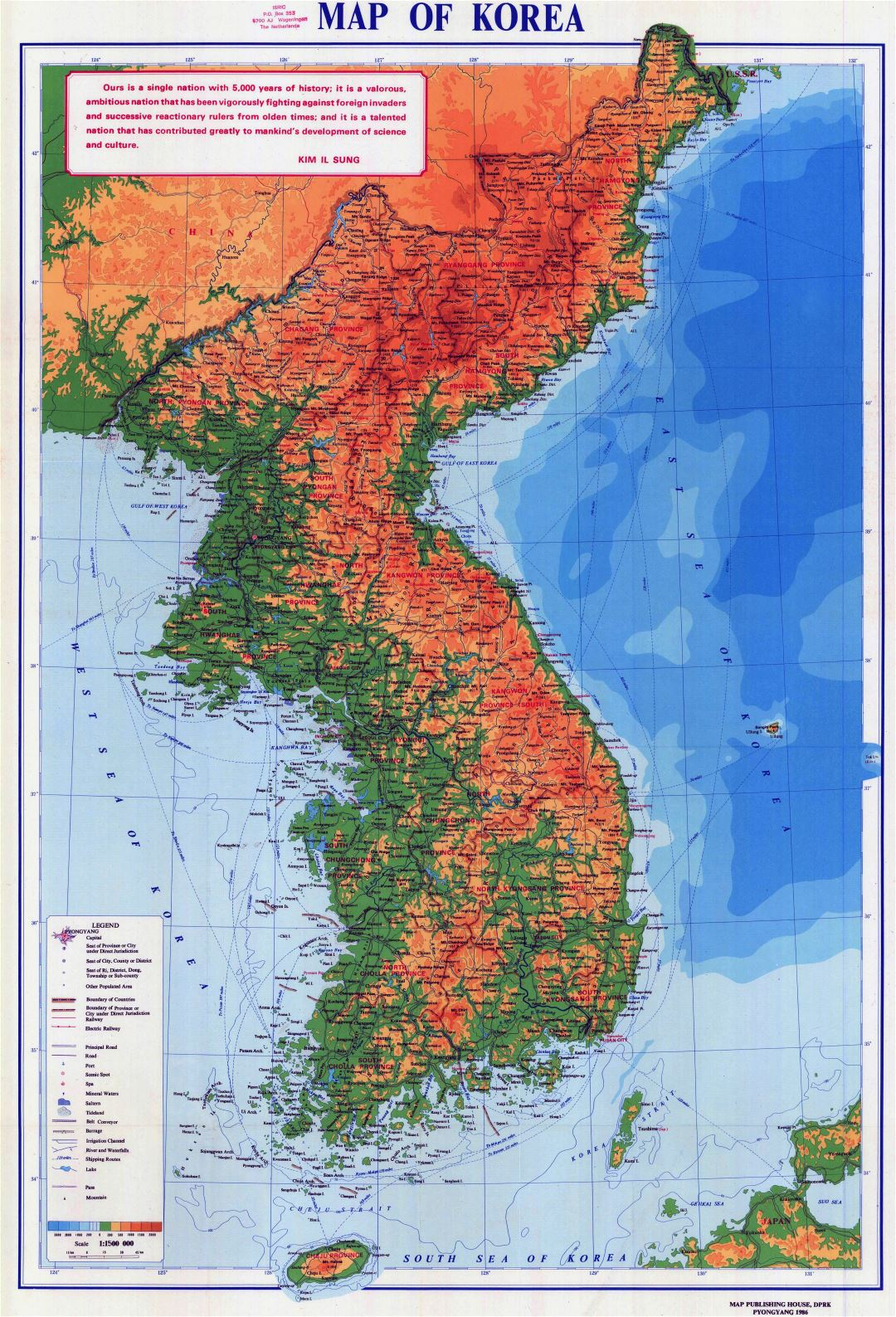 Large detailed physical map of Korean Peninsula with roads, cities and other marks