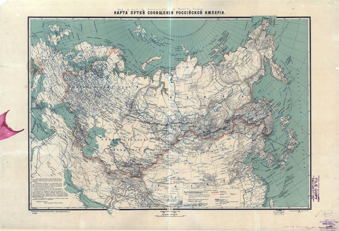 Large detailed old transportation map of Russian Empire with relief, railroads, navigable rivers, highways, steamship lines and cities - 1916