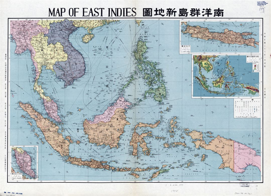 Large scale detailed old map of East Indies