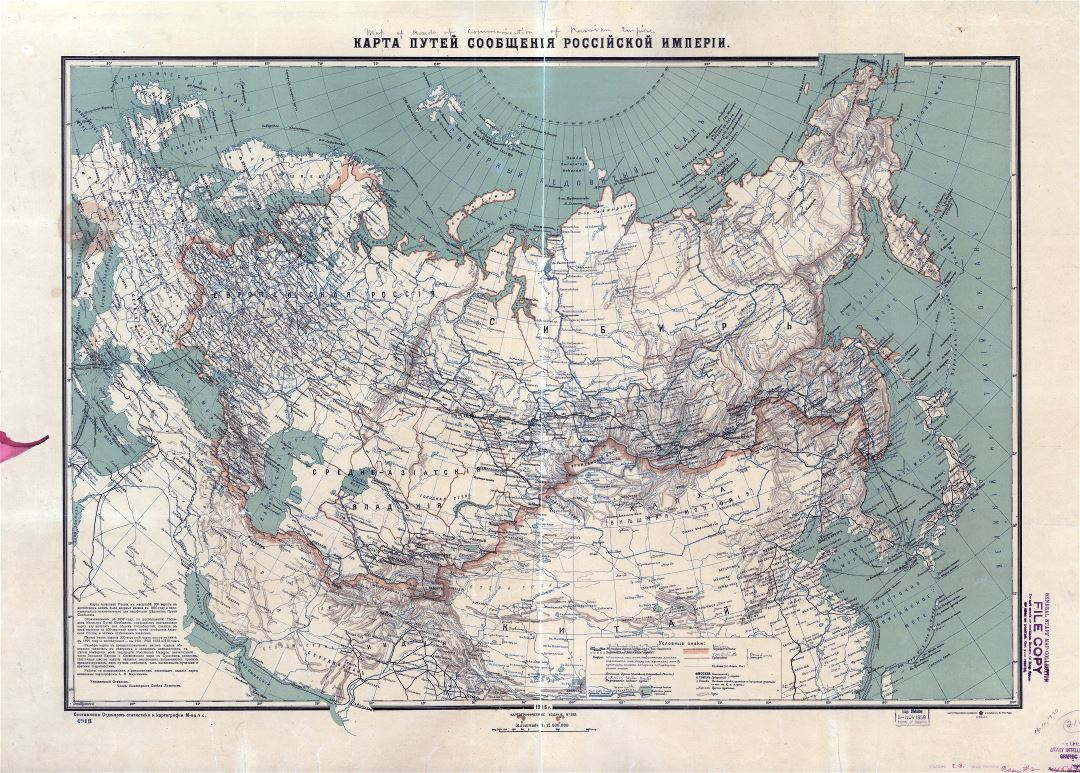 Large scale detailed old transportation map of Russian Empire with relief, railroads, navigable rivers, highways, steamship lines and cities - 1916