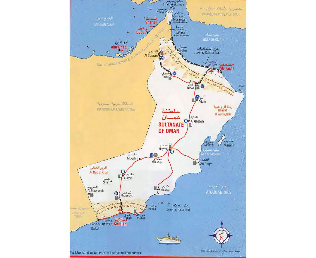 Detailed tourist map of Oman