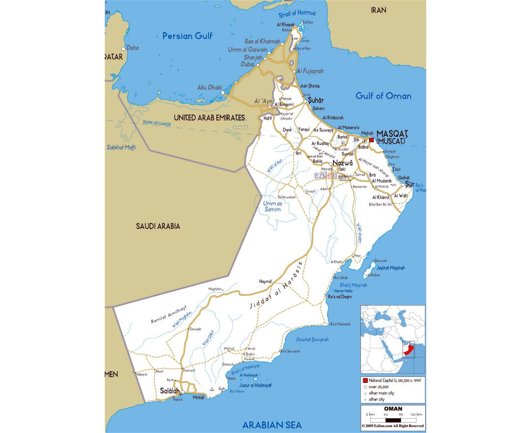 Large road map of Oman with cities and airports