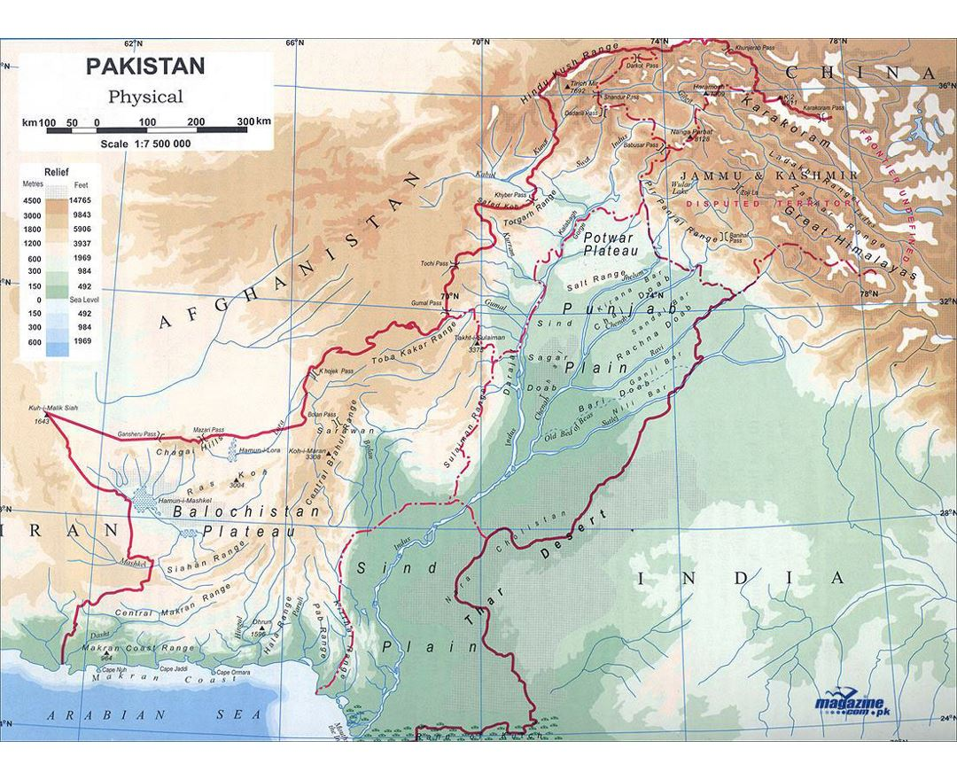 Detailed physical map of Pakistan